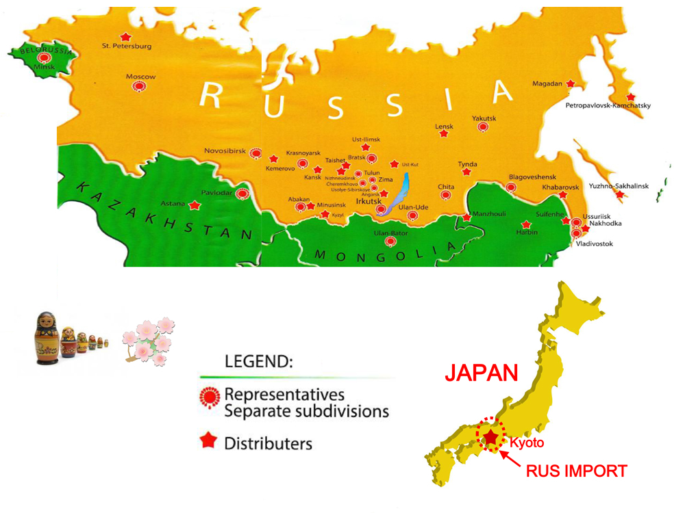 Map of alaska and russia and japan free usa maps rus import co ltd yanta grouprhrusimportcojp map of alaska and russia and japan gumiabroncs Image collections